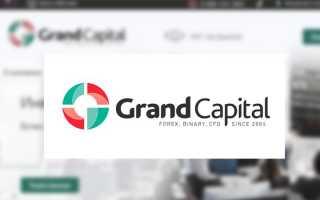 Grand Capital — запустят руку в ваш карман!