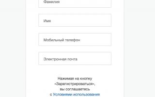 Госуслуги Иваново личный кабинет