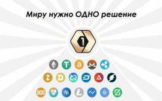 сеть OneLife
