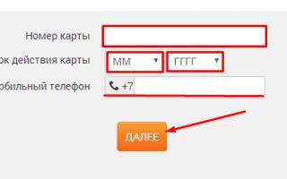 Интернет-банк УБРиР для физических лиц: вход личный кабинет, мобильный банк