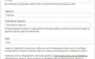 Программа лояльности магазина Мяснов: правила, нюансы
