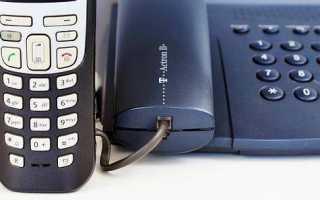 Сменить / поменять тарифный план телефона МГТС