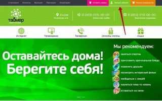Интернет-провайдер «Таймер» (Россия, Аксай) — отзывы