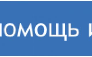 Отдел Пенсионного фонда России — Советский