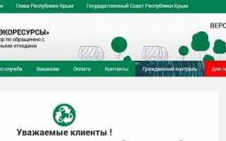 Официальный сайт администрации города Керчи