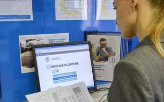 Как ИП получить логин и пароль в налоговой для личного кабинета ИП?