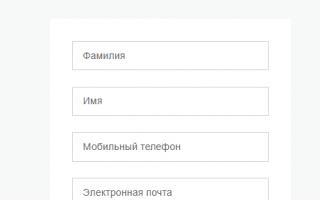 Личный кабинет Cabinet.ruobr.ru