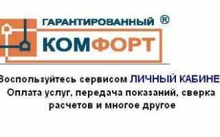 ООО УК «ТехСтрой»