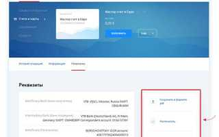 ВТБ Медицинское страхование ОМС — номер полиса, телефон горячей линии, адреса