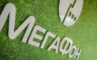 Как зарегистрировать личный кабинет Мегафон и создать его?