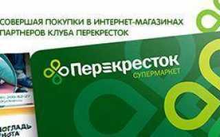 Кировэнергосбыт Плюс: вход в личный кабинет