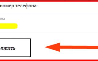 Как зарегистрироваться в личном кабинете Tele2