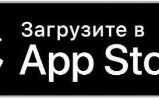 «Приложение «Триколор Онлайн ТВ» теперь и в Вашем телефоне.