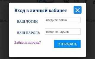 КФУ личный кабинет — сервис для студентов Казанского университета