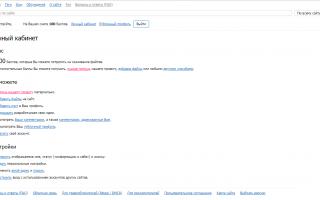 Twirpx.com — электронная библиотека  — отзывы