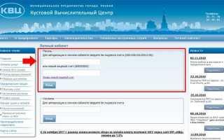 Как оплатить услуги ЖКХ в Рыбновском районе через интернет