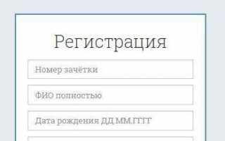 Личный кабинет АлтГТУ — Алтайский государственный технический университет им. И.И.Ползунова