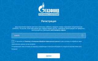 НПФ Промагрофонд: слияние с Газфондом, программы, официальный сайт