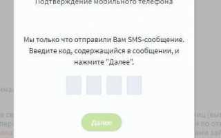 Займы Займ Онлайн 24 — Вход в личный кабинет