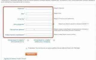 Горячая линия страховой компании Метлайф: бесплатный номер телефона