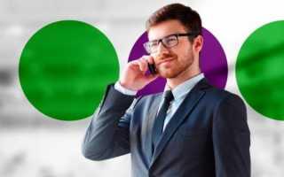 Как отключить платные подписки на Мегафоне? 5 способов