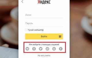 Яндекс-кошелек— полное руководство как завести иправильно пользоваться