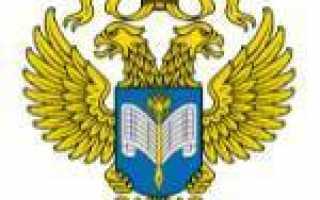 ГосУслуги Салехард личный кабинет вход на сайт