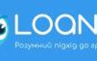 Е гроши — как получить онлайн кредит в личном кабинете
