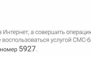 ОТП Банк 1.0.9