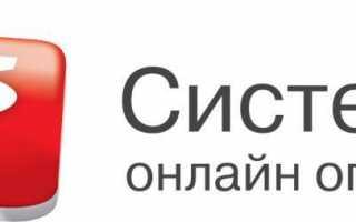 Оплата – ООО «Расчетный Купавинский Центр»