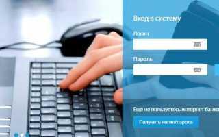 ООО «Кубань-Сервис» (Краснодарский край)