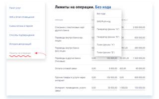 ВТБ 24 онлайн, вход в личный кабинет, войти в интернет банкинг ВТБ Онлайн