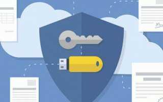 nalog.ru – получение сертификата ключа проверки электронной подписи