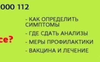 Скачать приложение Yota на компьютер: бесплатно русская версия