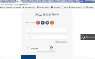Сургутнефтегазбанк (СНГБ) – личный кабинет