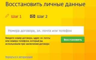 Личный кабинет в Казани