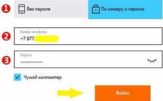 Личный кабинет Теле2 Псковская область — тарифы и услуги