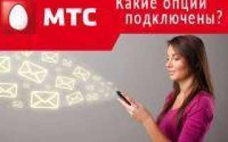 МГТС — войти в личный кабинет, зарегистрироваться на mgts.ru, проверить баланс и оплатить интернет