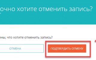 zdrav.mosreg.ru — Электронная запись к врачу