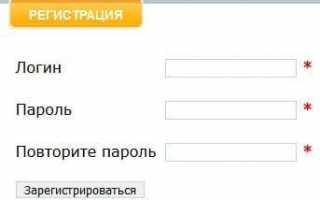 Передать показания — Инкомус Пермь