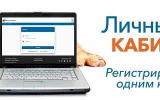 Якутскэнерго: Дистанционные сервисы – быстро и удобно