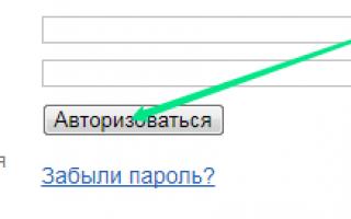 Личный кабинет ЕРЦ Екатеринбург — Единый Расчетный Центр Екатеринбург