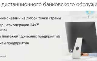 Регистрация и вход в личный кабинет Россельхозбанк онлайн