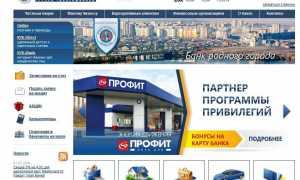 Личный кабинет Кредит Урал Банк (КУБ) — регистрация, вход, услуги