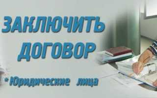 Магнитогорская Энергетическая Компания