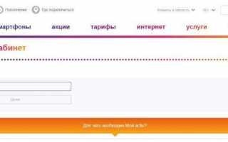Как зарегистрировать номер Актив