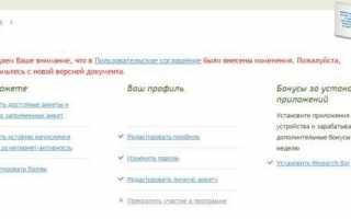 Опросник Интернет-Анкета — Честный обзор + Реальные отзывы