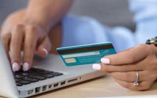 ВАЖНО: Как оплатить услуги «СевСтар», не выходя из дома