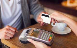 Альфа банк эквайринг — тарифы для предпринимателей в 2020 году