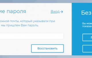 ИВЦ ЖКХ и ТЭК Волгоград личный кабинет — муниципальный расчётный центр города Волгоград